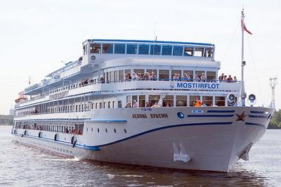 Princesse Anastasia - fluvial : la Russie de Moscou à St-Pétersbourg